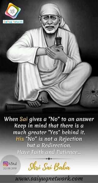 Shirdi Sai Baba Blessings - Experiences Part 2874