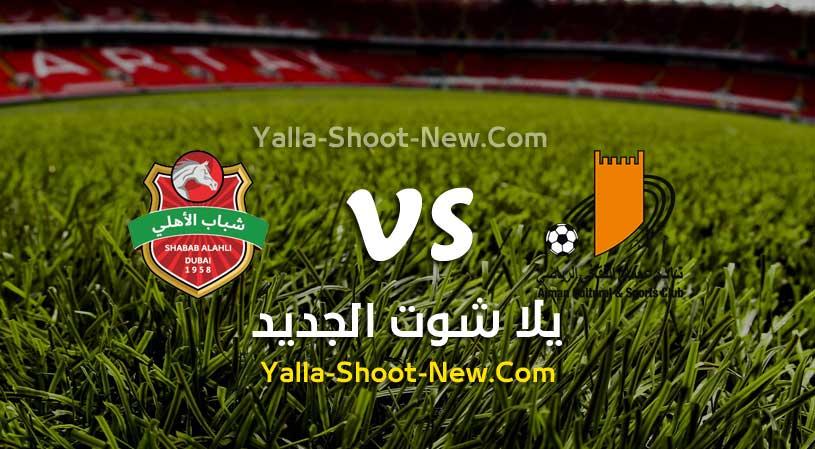 مباراة عجمان وشباب الأهلي دبي