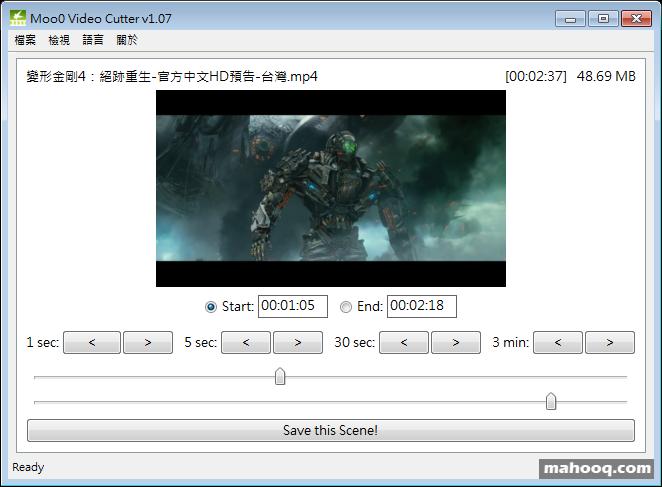 影片剪輯工具推薦:Moo0 Video Cutter Portable 免安裝版下載