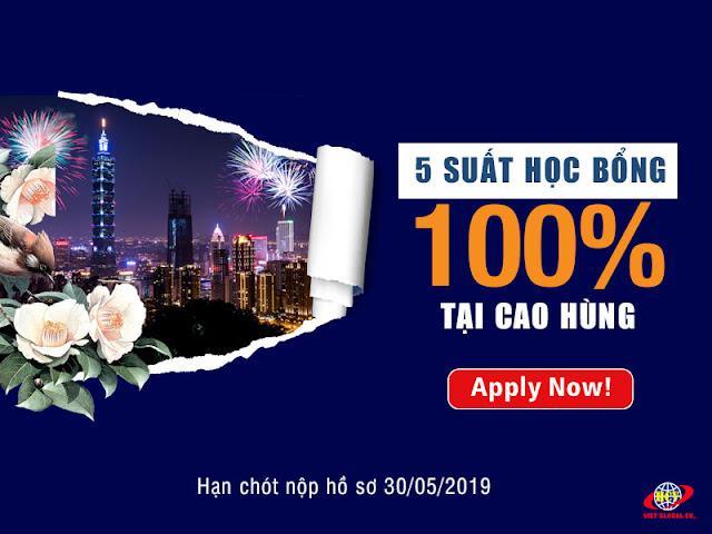 Du học Đài Loan: Vẫn còn 5 suất học bổng 100% tại Cao Hùng