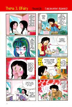 Youseijin Manga