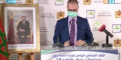 Maroc- 29 avril 2020- Bilan de 4321, 69 nouvelles contaminations, 3 décès et 150 nouvelles guérison