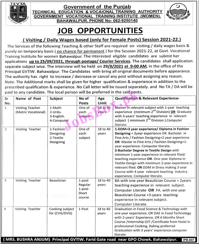 Govt Vocational Training Institute Bahawalpur Jobs 2021