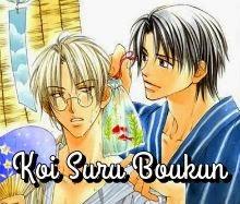 Koi Suru Boukun