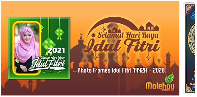 Aplikasi-Kartu-Ucapan-Ramadhan-&-Lebaran-2021-Untuk-Android