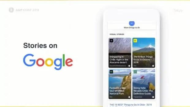 ستوري جوجل مثل واتساب وسناب شات