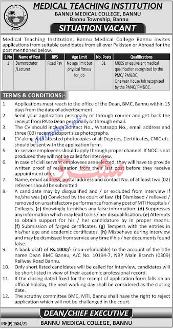 bannu-medical-college-Lecturers-jobs-2021