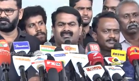 Seeman press meet on Vijay's Mersal issue!