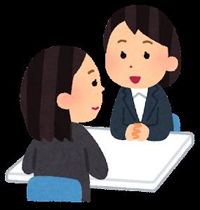 会社での相談のイラスト(笑顔・女性x女性)