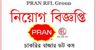 প্রাণ গ্রুপে নিয়োগ বিজ্ঞপ্তি ২০২১ -  Pran Group Job Circular 2021