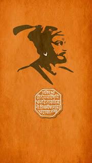 Shivrajyabhishek din