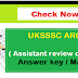 UKSSSC ARO (Assistant review officer)  Results / Marks