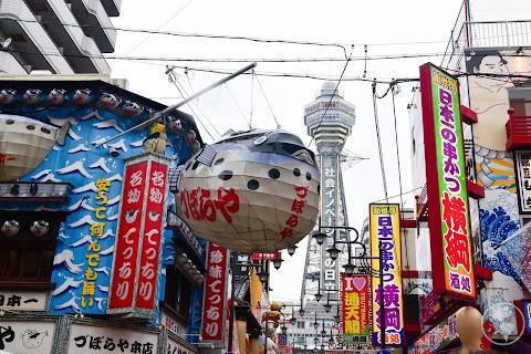 Hospedagem no Japão | Onde ficar em Osaka
