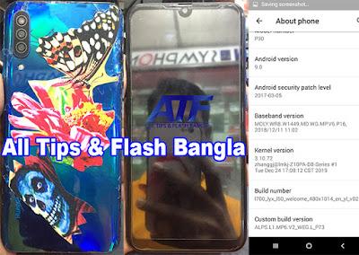 Huawei Clone P30 Flash File