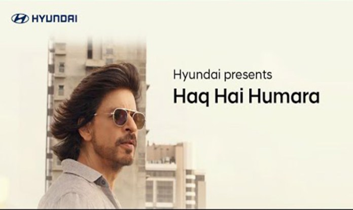 Haq Hai Humara Lyrics in Hind