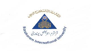 Karakoram International University Gilgit Baltistan Jobs 2021 in Pakistan