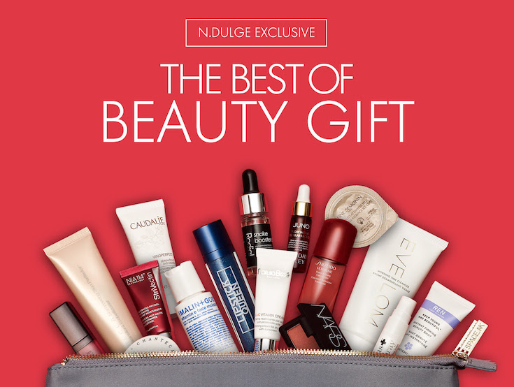 Beauty Gifts And Offers That Ship Worldwide: May 2016
