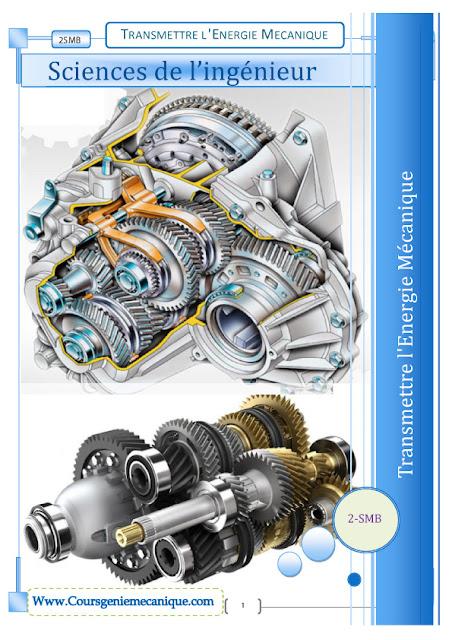 Télécharger Sciences de l'ingénieur en PDF
