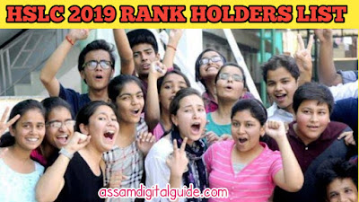 List of Top ten Rank-Holders of HSLC examination 2019