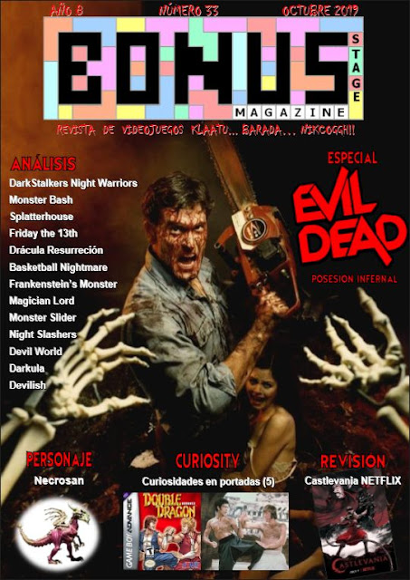 Bonus Stage Magazine #33 Especial Evil Dead (Posesión Infernal) (33)