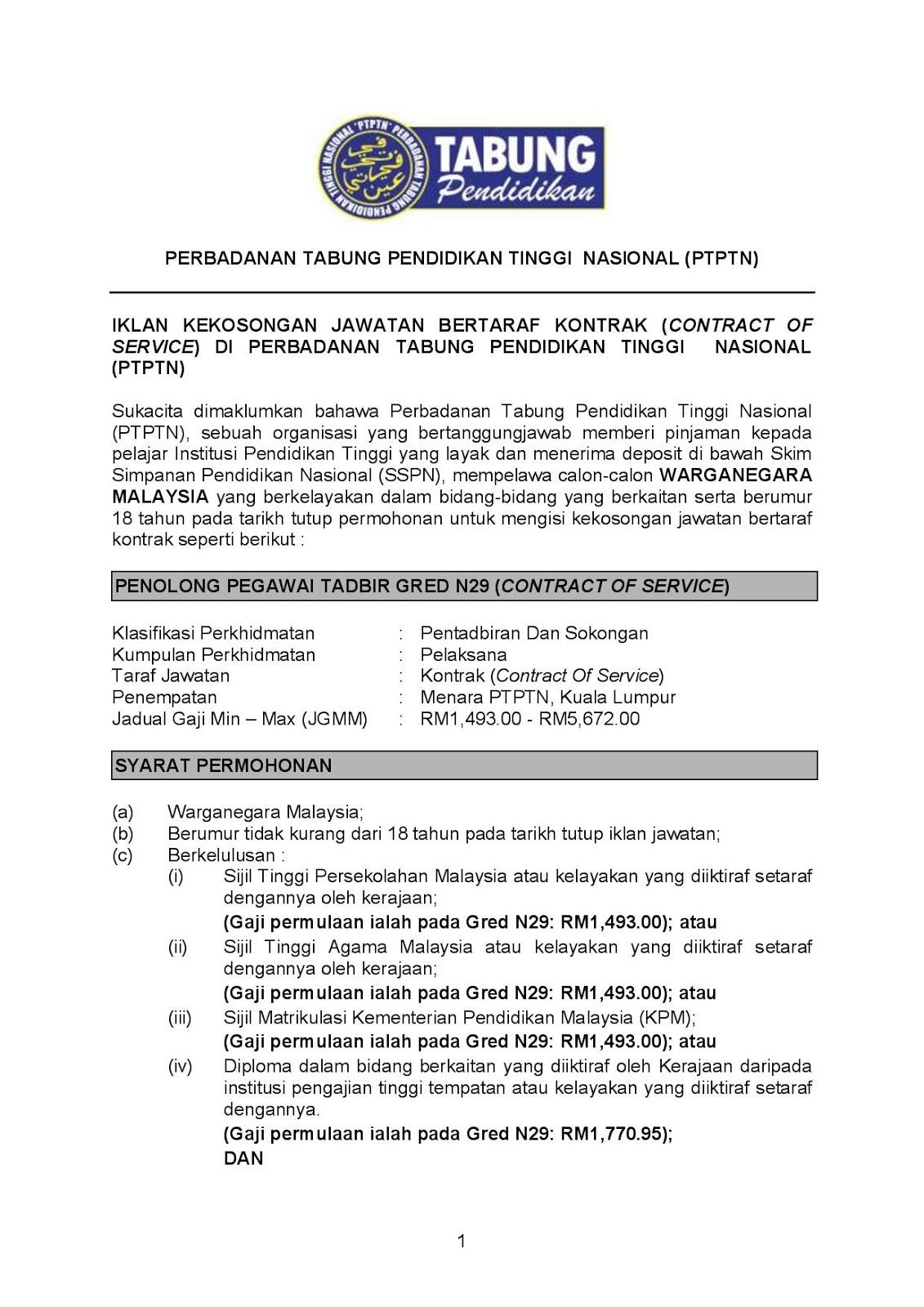 Jawatan Kosong Penolong Pegawai Tadbir N29 Di Ptptn Jobcari Com Jawatan Kosong Terkini