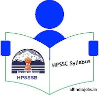 HPSSC Radiographer Syllabus