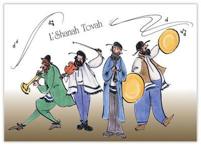Cumprimentos de Rosh Hashanah e Yom Kippur