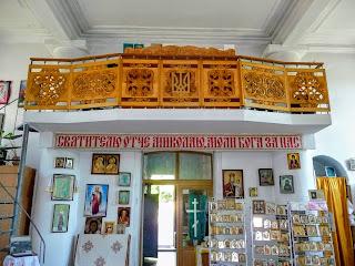 Полтава. Свято-Миколаївська церква