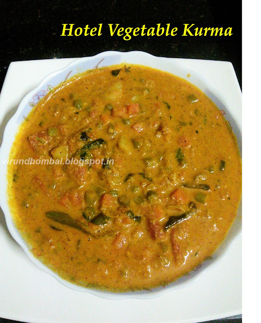 Vegetable Kurma with step by step photos, How to make vegetable kurma for chapathi and parotta, Side dish for chapathi and parotta