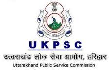Ukpsc 65 Aro Recruitment 2019 Samiksha Adhikari भर त