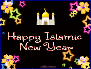 İslamic new year wishes quotes