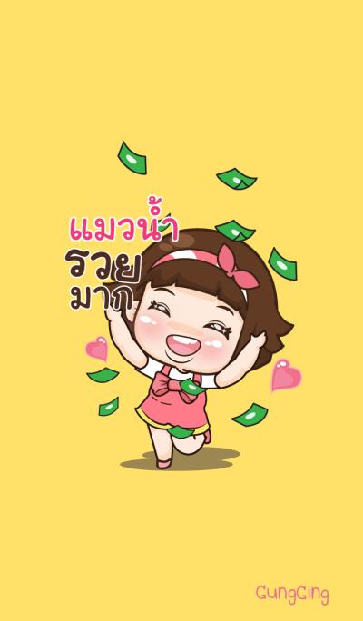 MAONAM aung-aing chubby V03