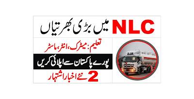 NLC Jobs 2021 - Jobs in Pakistan 2021
