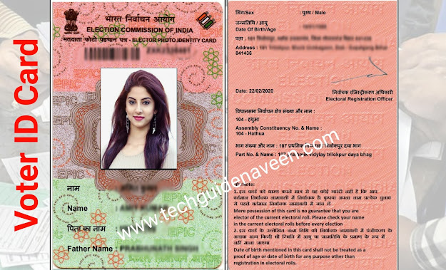 how to apply voter id card