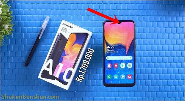 Samsung Galaxy A10 LED Notifikasi A20 A50
