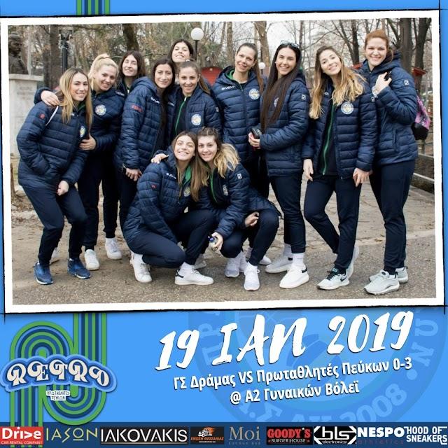 ΡΕΤΡΟ | Η αναμνηστική ομαδική φωτογραφία μετά τον αγώνα ΓΣ Δράμας VS Πρωταθλητές Πεύκων 0-3 @ Α2 Γυναικών Βόλεϊ (19.1.2019)