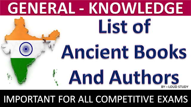 List of Ancient Books and Authors for Competitive Exams