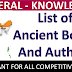 GK : List of Ancient Books and Authors for Competitive Exams PDF