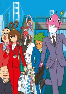 انمي Business Fish مترجم بعدة جودات