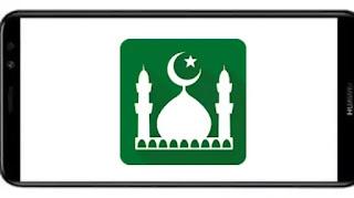 تحميل تطبيق مسلم برو Muslim Pro [Premium] 2021  مهكر بالنسخة المدفوعة بأخر اصدار