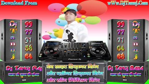 Ae Ganesh Ke Mummi Bash Bahar Bhang Khiya Jaana Ravan RingTone Free Download [Dj Tanuj Kumar]