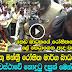 UPFA MP Rohitha Abeygunawardena Injured during Protest