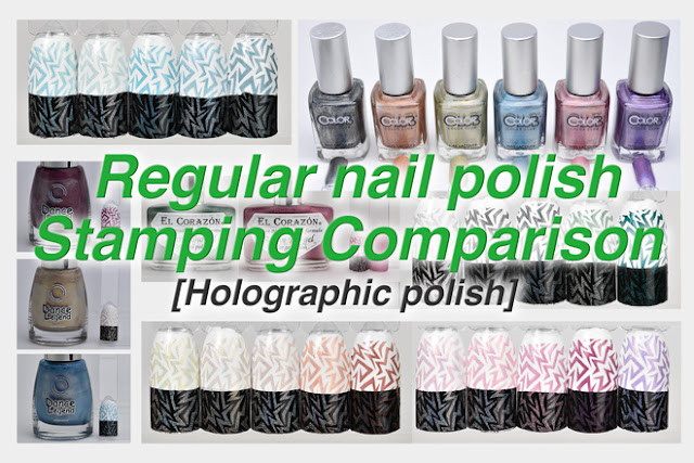 Regular nail polish Stamping Comparison holographic polish, Color Club Halo Hues, スタンピングポリッシュ比較