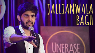 Jallianwala Bagh :- On the 101 anniversary of historical massacre Jallianwala Bagh young poet Yahya Bootwala described his feelings about this place and pays a tribute to everyone who died there by this beautiful spoken words. Samuel Pandya added some background music in this short story. This video shot by BTS Art India. This short story is presented by UnErase Poetry.