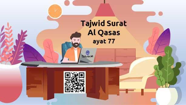tajwid-surat-al-qasas-ayat-77