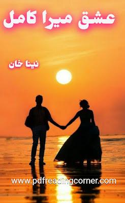 Ishq Mera Kamil By Naina Khan - PDF Book