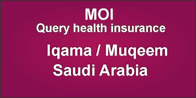 Health Insurance query Iqama MOI