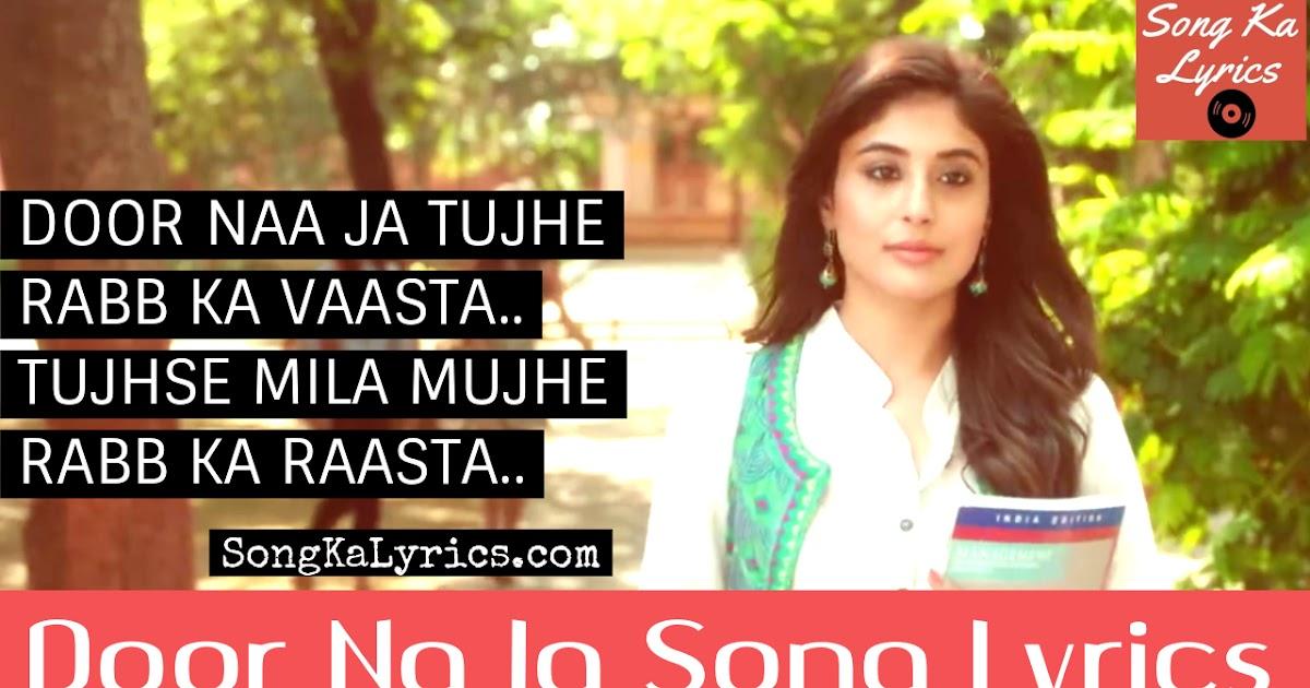 Na Ja Na Ja Mittra — BCMA