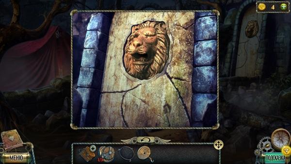 поставлена голова льва на свое место в игре тьма и пламя 3 темная сторона