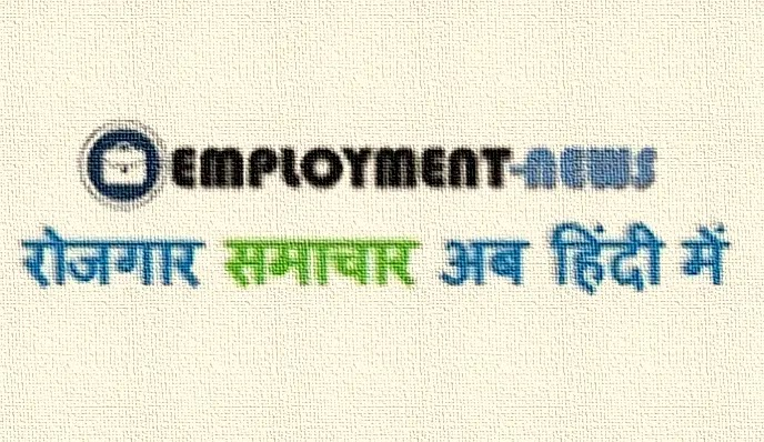 Logo of employment news net